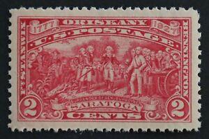 U.S. Mint #644 2c Saratoga, Superb Jumbo. NH. Post Office Fresh! A Gem!