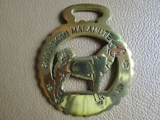 """Alaskan Malamute"" Dog Breed Brass Horse Harness Bridle Medallion, 3-1/4""x4"""