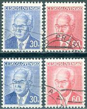 Jugoslawien Michel Nr Briefmarken 1285 Gestempelt