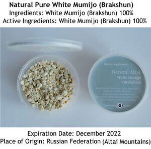 VERY STRONG White Shilajit 1.06oz (30gms) in Jar, Stone Oil, Brakshun, Mumijo