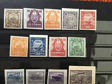 Russia collection lot All Mint Without Perforation early 1920's