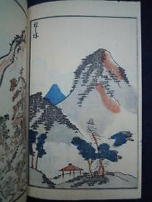 JAPON JAPAN JAPANESE ART CHINE TRAVEL CHINA CHINESE VIEW MOUNTAIN 1842 SANSUICHO