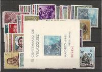 AÑO 1961 COMPLETO ESPAÑA NUEVOS SIN FIJASELLOS ** MNH (CAT. 119. €) SIN SH