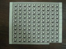 1932 CITADEL PALESTINE 7m COMPLETE SHEET OF 100 STAMPS SCARCE