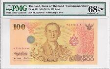 Thailand, ND(2011) 100 Baht P121 PMG 68 EPQ*  ((none finer))   NR