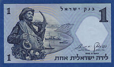 Israel 1 Lira P 30 c 1958 UNC Brown serial number Low Shipping! Combine FREE!