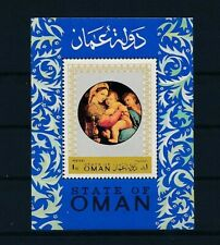 D055478 Paintings Art S/S MNH State of Oman