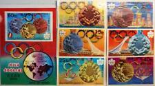 KOREA 1976 1583-88 Block 36 3 D Olympics Olympia Montreal Medal Winner MNH
