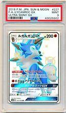 Pokemon PSA 10 GEM MINT - Shiny Shiny Lycanroc GX SSR #227 Japanese