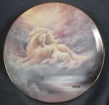 Mother's Love Unicorn Collector Plate Shalatain Magical World of Legends & Myths
