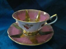 Vintage Elizabethan English Fine Bone China TEACUP & SAUCER ~ Mint Condition