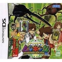 Used Nintendo DS Kouchuu Ouja Mushi King: Greatest Champion e no Michi Japan