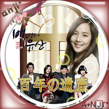 Korean Drama w/Japanese subtitle No English subtitle 百年の遺産 (高画質25枚)