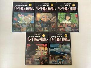 le voyage de Chihiro Manga en 5 volumes en Japonais
