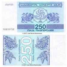 Georgia 250 Laris 1993 P-43 Banknotes UNC