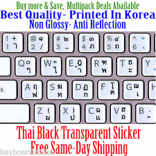 Thai Transparent Keyboard Sticker Black letters Best Quality No Reflection