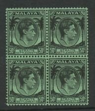 Straits Settlements 1937-41 50c Black on emerald in block SG 289 Mnh.
