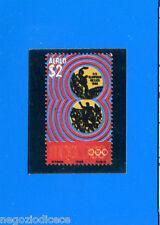 OLYMPIA 1896-1972 - Panini -Figurina-Sticker - FRANCOBOLLO n. 65a -Rec