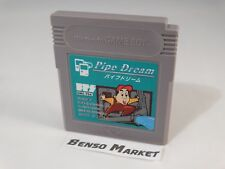 PIPE DREAM NINTENDO GAME BOY GB IMPORT NTSC JP JAP GIAPPONESE ORIGINALE DMG-PDA