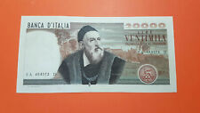 Italy 20000 Lire 1974 Tiziano  AUNC with certificate