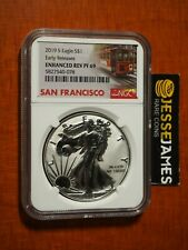 2019 S ENHANCED REVERSE PROOF SILVER EAGLE NGC PF69 EARLY RELEASE TROLLEY W/ OGP