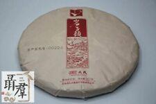 Mengku puer tea factory sheng green pu er - Yan Zi Tou 2020, 357g