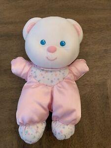 Fisher Price Pink Satin White Teddy Bear 1388 Stars Hearts Plush Lovey VTG 1992