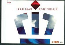 Nederland NVPH  PR 17 200 jaar koninkrijk 2007