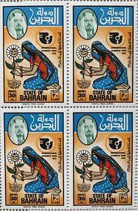 BAHRAIN 1975 30f & 60f INTERNATIONAL WOMENS YEAR FULL SHEET HIGH C.V £525/-