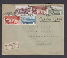 Italian Colonies Libya, 1939 Registered Air Mail cover to Italy, x4 stamps, rare
