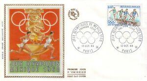 FRANCE - Jeux olympiques de Mexico - E FDC - YT 1573 - TTB