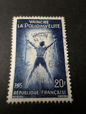 FRANCE 1959 timbre 1224, POUR VAINCRE LA POLIOMYELITE , oblitéré, VF STAMP
