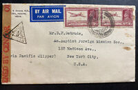 1941 Tura India Censored Airmail Cover To Baptist Foreign Mission New York Usa