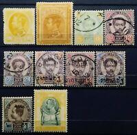 Thailand>1883-1905>Used,Unused>King Chulalongkorn.