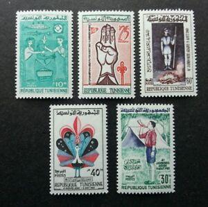 Tunisia 4th Arab Jamboree 1960 Scout Scouting Peacock Bird (stamp) MNH *recess