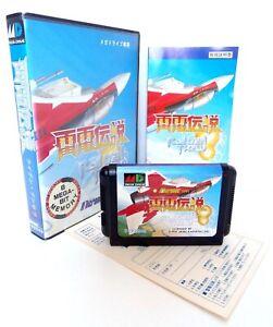 RAIDEN DENSETSU TRAD Sega Mega Drive Reg Jap Japan