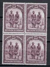 Belgian Congo 1932 Sc# 145 Batetelas drummers 60c life scene block 4 MNH