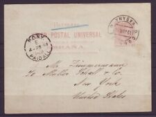 1882-EP-5. SPAIN ANT. POSTAL STATIONERY 1882 TO US 1894