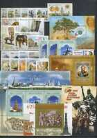 Russia 2005 Complete Year Set MNH**