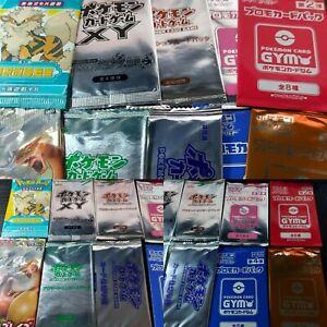 x10 Pokemon Cards Mega Rare Promo Packs EX legend Japanese booster packs Bundle