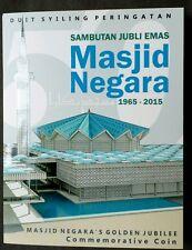 MALAYSIAN 2015 MASJID NEGARA  COIN CARD