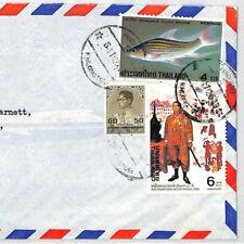 BT212 Thailand *Chongnonsri* Bangkok SCHOOL Commercial Airmail Cover {samwells}