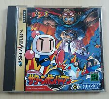 Saturn Bomberman SS Sega Saturn NTSC Japan