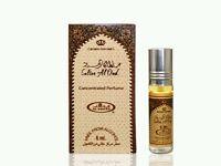 Sultan Al Oud By Al Rehab  6ml Bottle Best Seller Perfume/oil