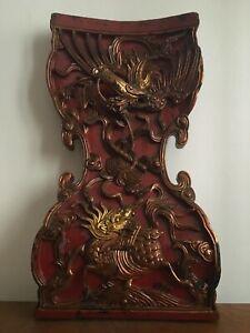 Vietnamese sculpture