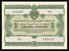 Russia USSR State Loan Bond 10 Rubles 1955 XF Condition !!!