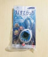 Fate Extella Tamagotchi Extellatchi Bandai Game Japanese Version New Limited