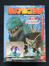 Bandai 2000 Super Real Godzilla Megaguirus Candy Toy Figure Toho Tokusatsu Kaiju