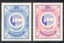 Mongolie 1967 étudiants/Union/Congrès/Livres/éducation 2 V Set (n38852)