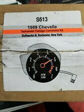 TACHOMETER FOR 69 CHEVELLE
